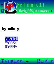 Netfront 3.1 RUS By m0nty