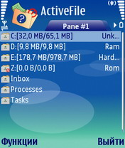 ActiveFile v.1.27.19