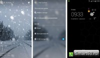 Скриншот к файлу: GO Weather EX Premium v.5.33