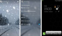 Скриншот к файлу: GO Weather EX Premium v.5.34