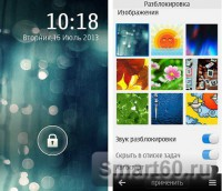 Скриншот к файлу: Bubble Unlock v.3.00(0) RUS